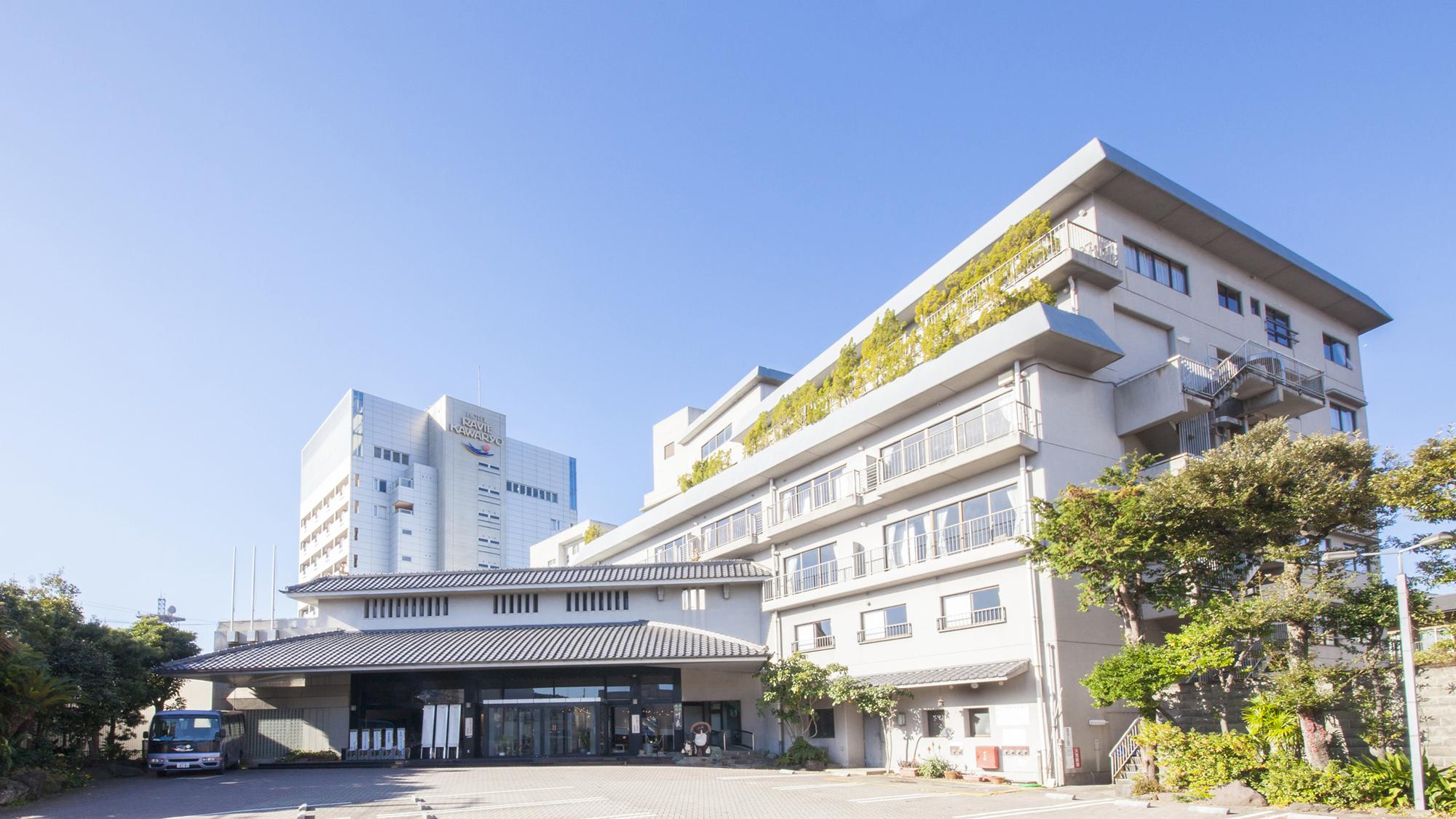伊東温泉 ホテル ラヴィエ川良...
