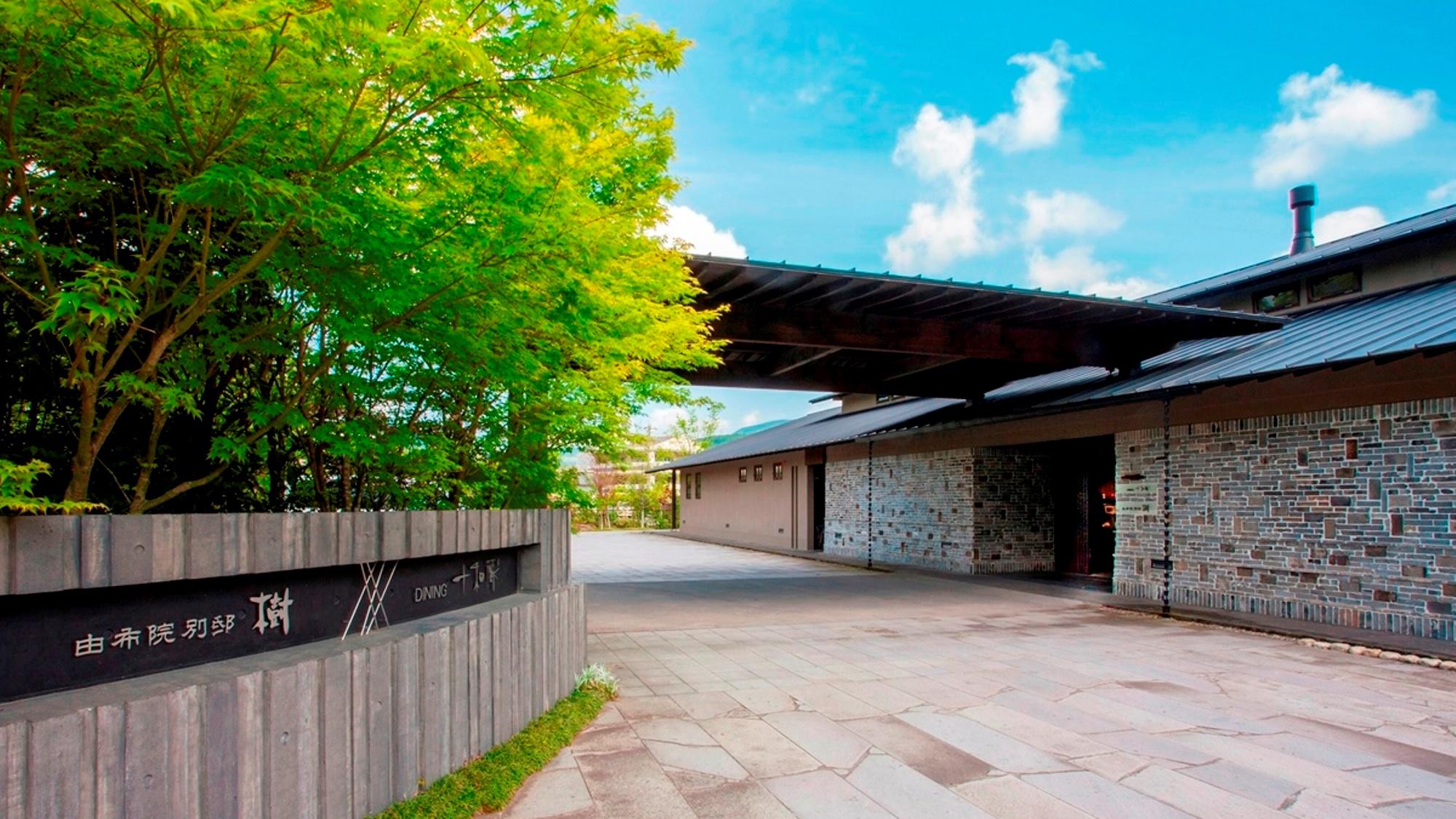 【一人旅】九州中北部で日頃の疲れを癒すおすすめ宿