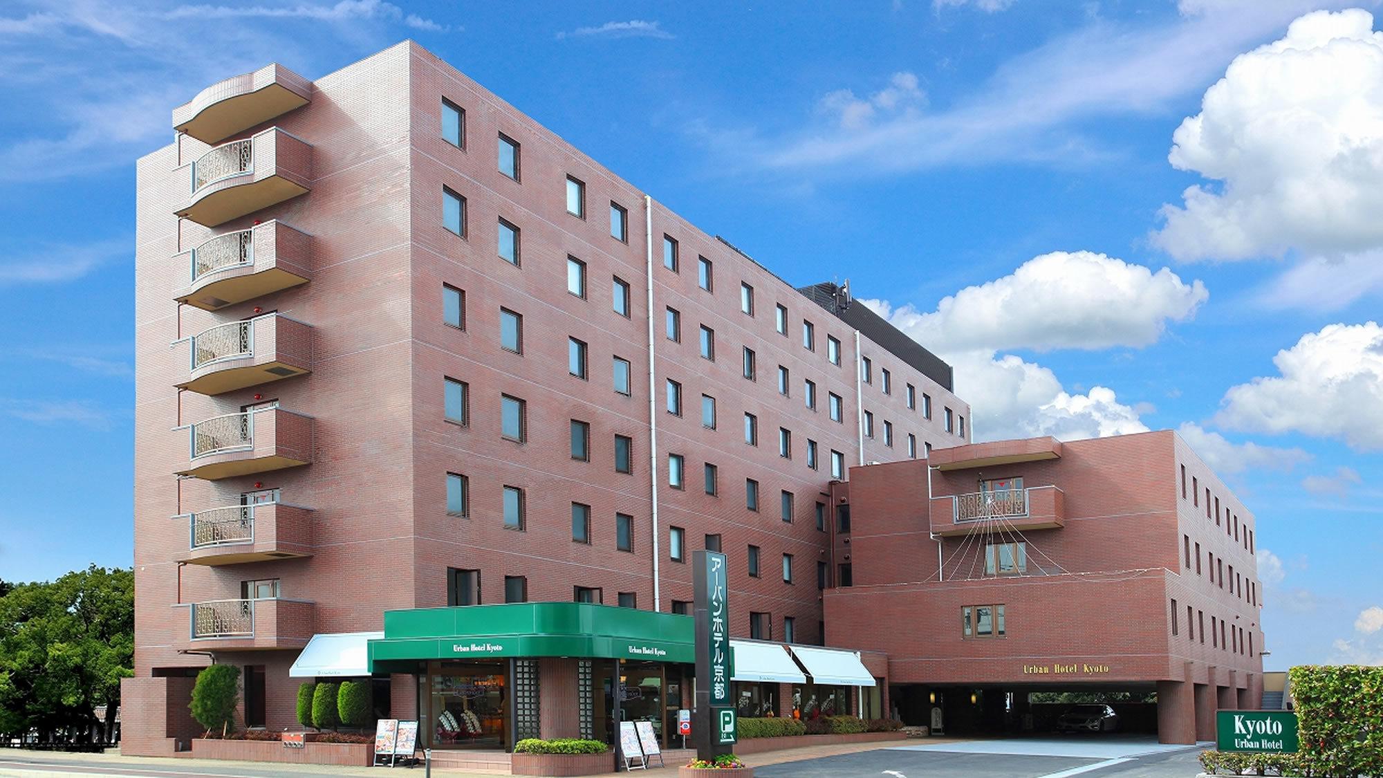 京都府のホテル・宿・旅館が安い!【h.i.s.旅プロ|国内旅行ホテル最