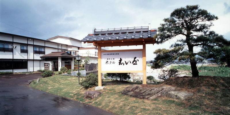 ホテル 志い屋 <佐渡島>...