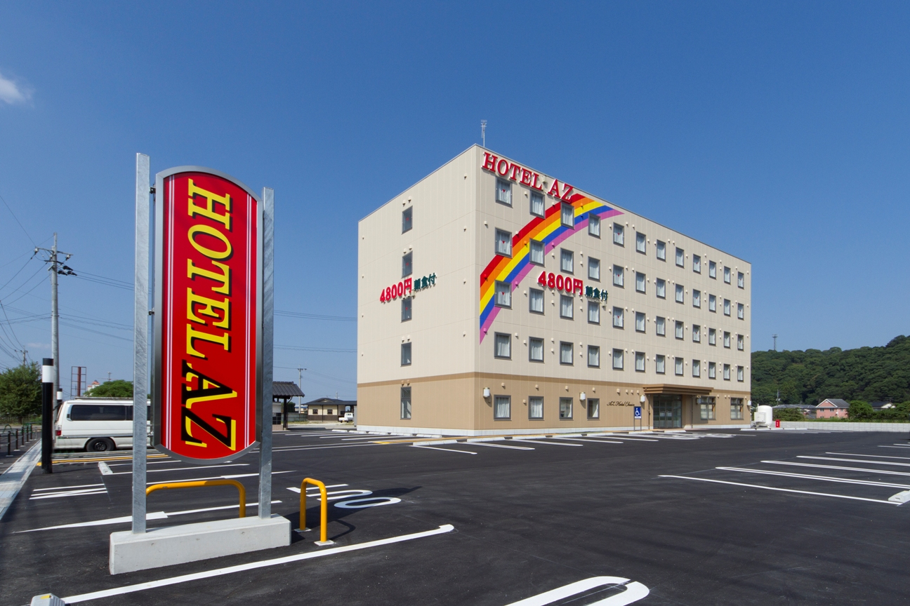 HOTEL AZ 福岡飯塚店の施設画像