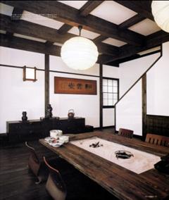 民宿 耕雲堂の部屋画像