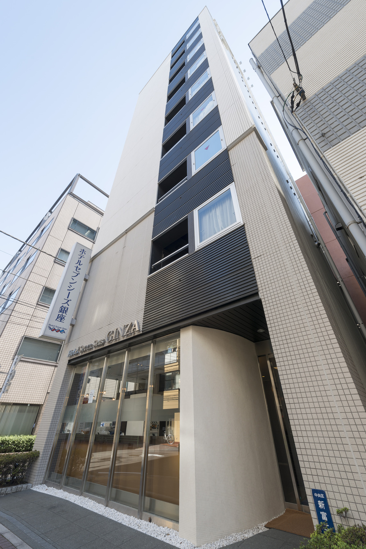 ホテルセブンシーズ銀座
