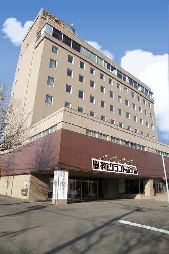 帯広グランドホテル