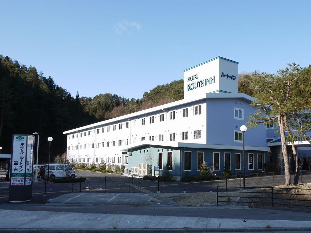 ホテル ルートイン宮古