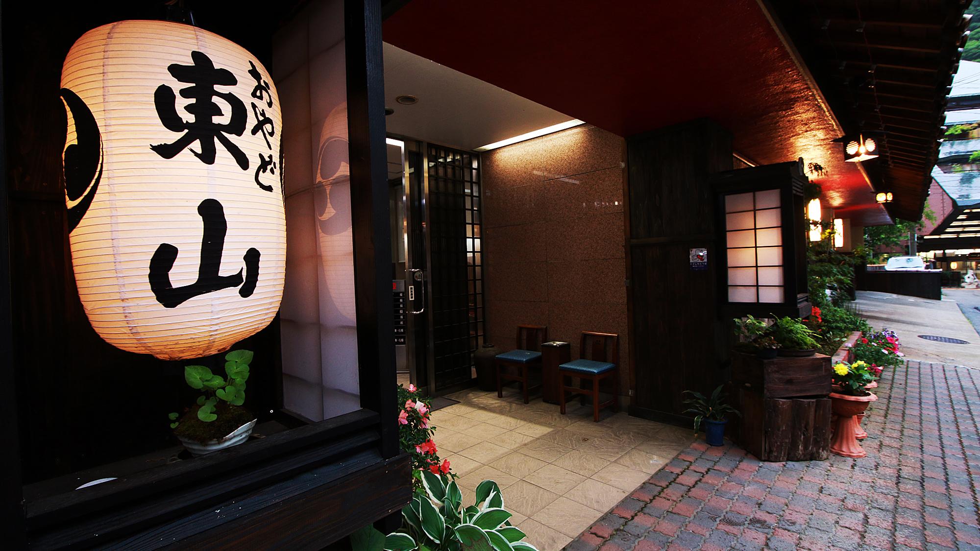 東山温泉で1人利用、お部屋食ができるお宿