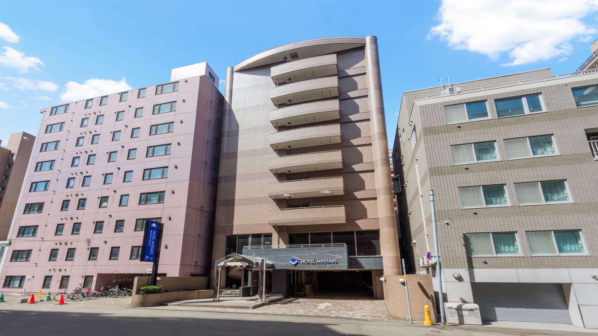ホテルマイステイズ札幌中島公園別館(旧:ホテルカイコー札幌中...