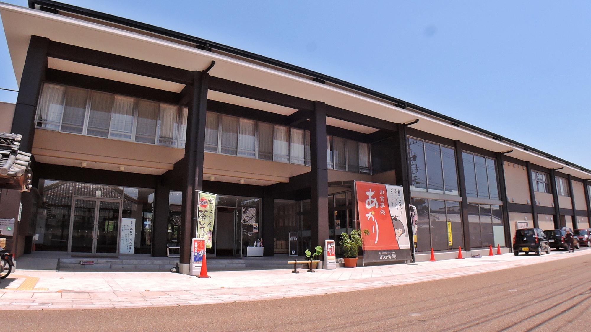 高田会館の施設画像
