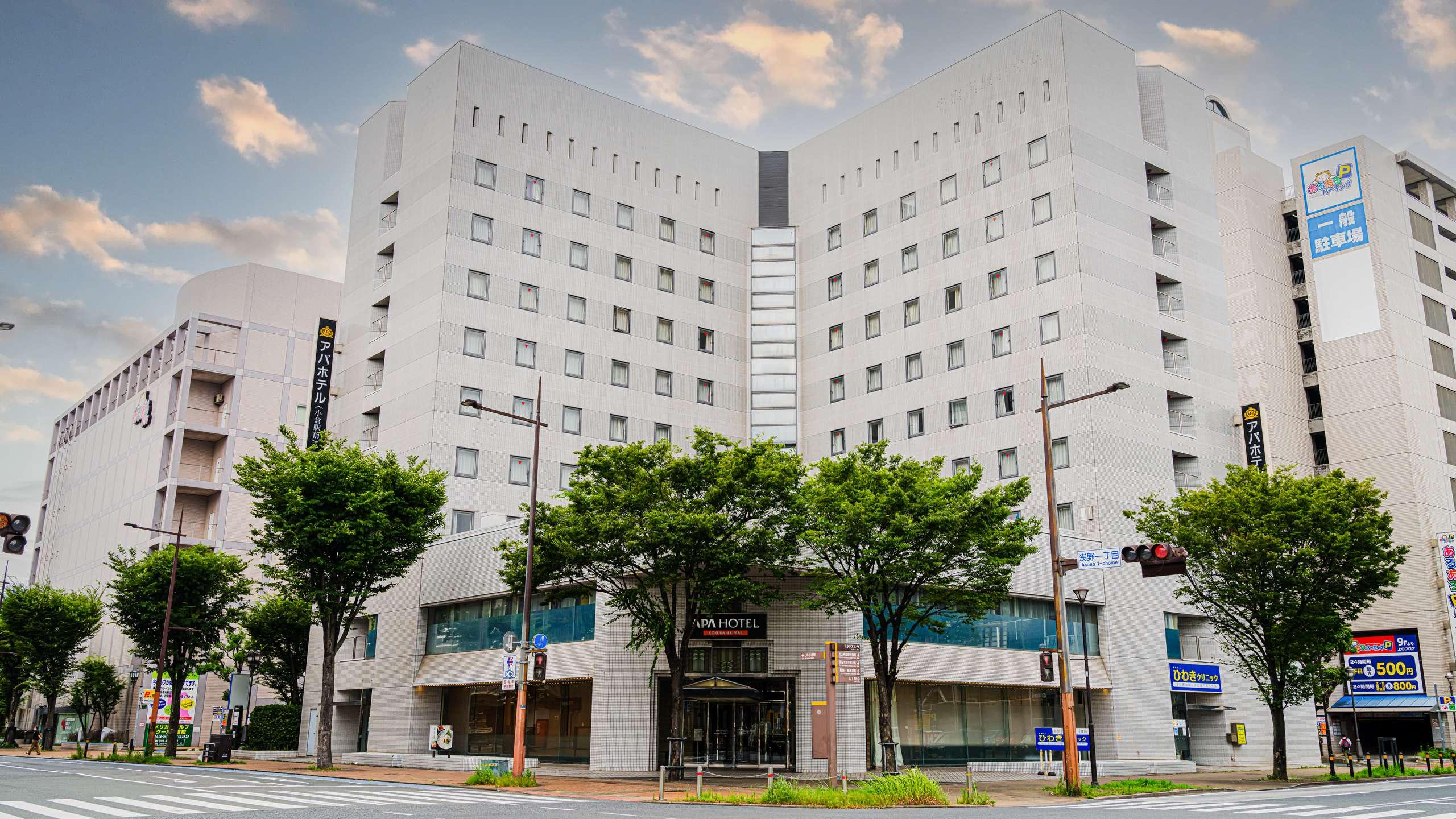 アパホテル<小倉駅前>
