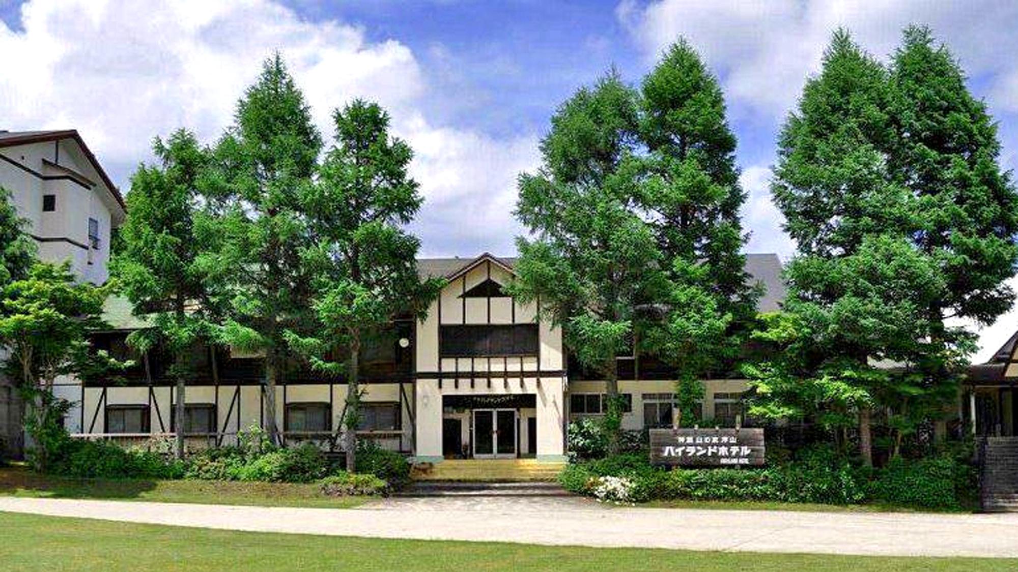 神鍋 山の家浄山 ハイランドホテル...