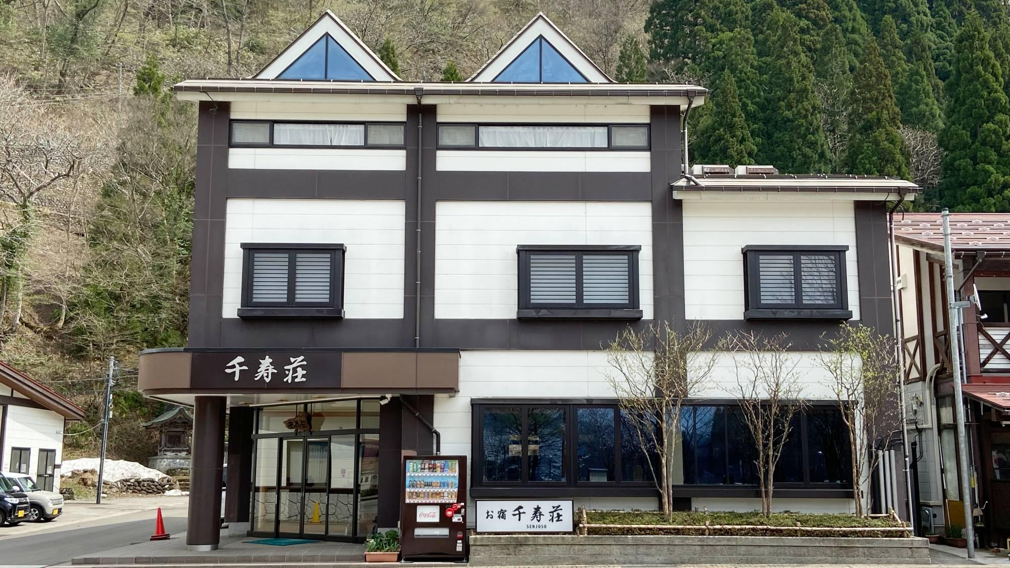 立山黒部アルペンルート 千寿荘...