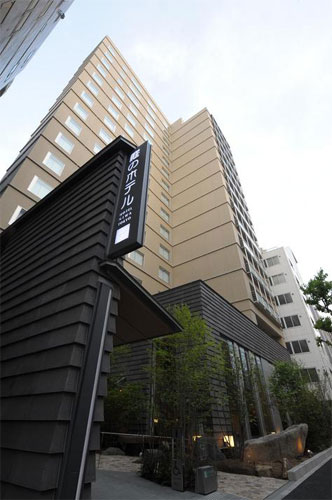 【新幹線付プラン】庭のホテル 東京(びゅうトラベルサービス提供)