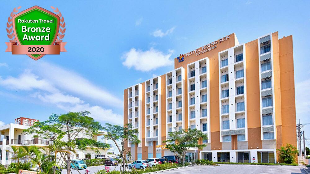 ホテル ライジングサン宮古島 <宮古島>...