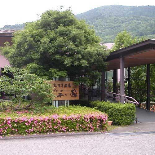 おまき温泉スパガーデン和園の施設画像