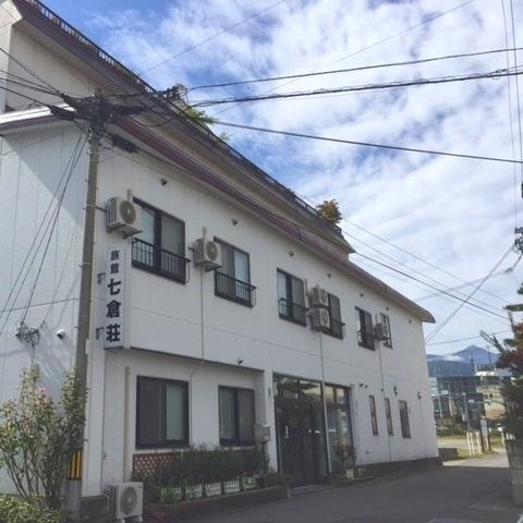 七倉荘の施設画像