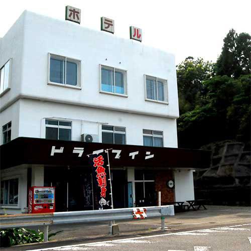 ホテル弥太郎