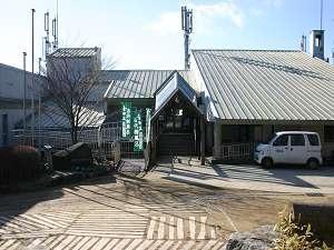 千早赤阪村営宿泊施設 香楠荘