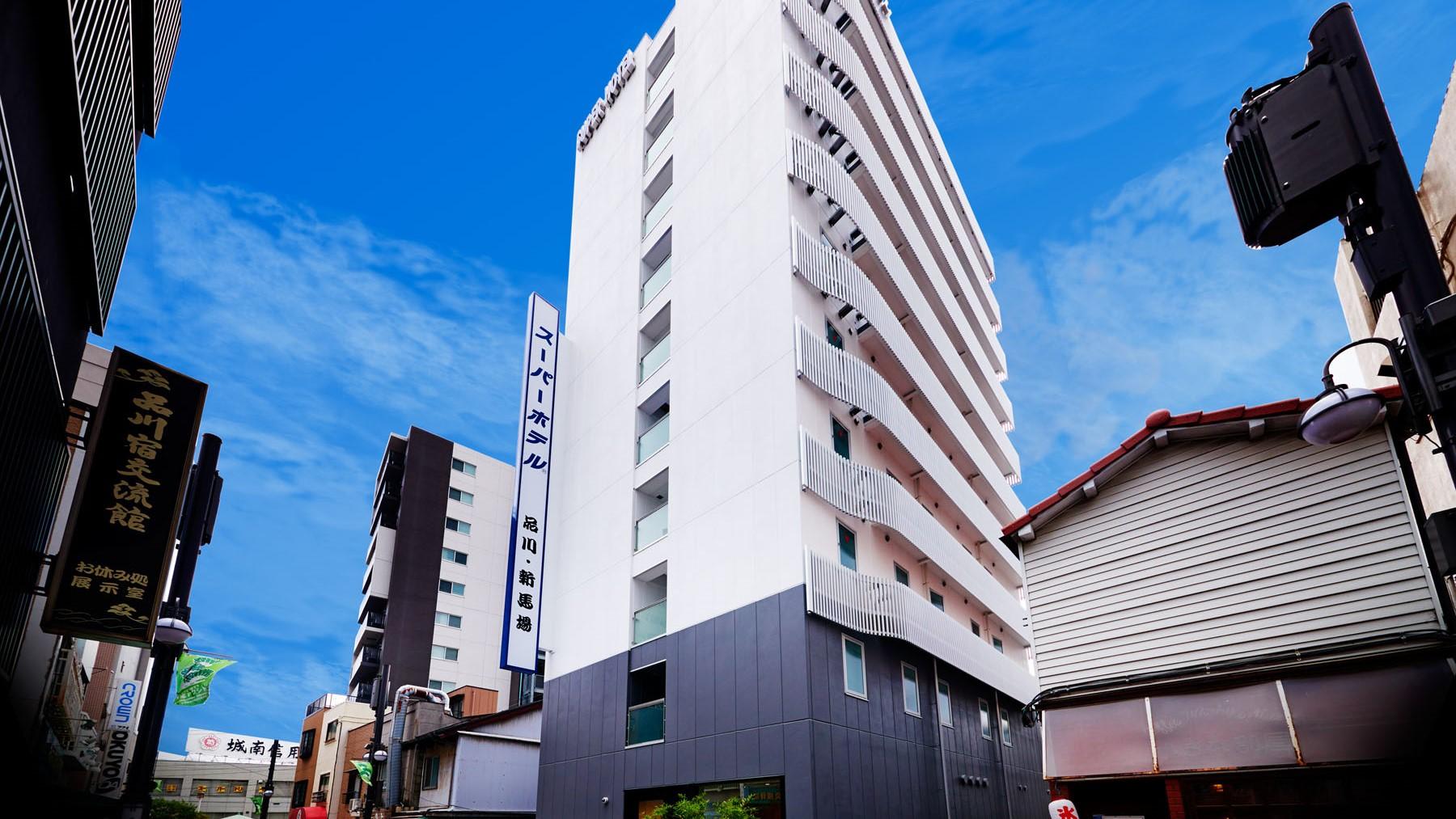 スーパーホテル品川・新馬場【高濃度人工炭酸泉 七福神の湯】