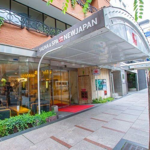 ニュージャパンカプセルホテル カバーナ店