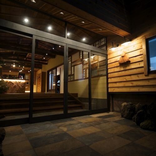 HAKONE TENT BAR
