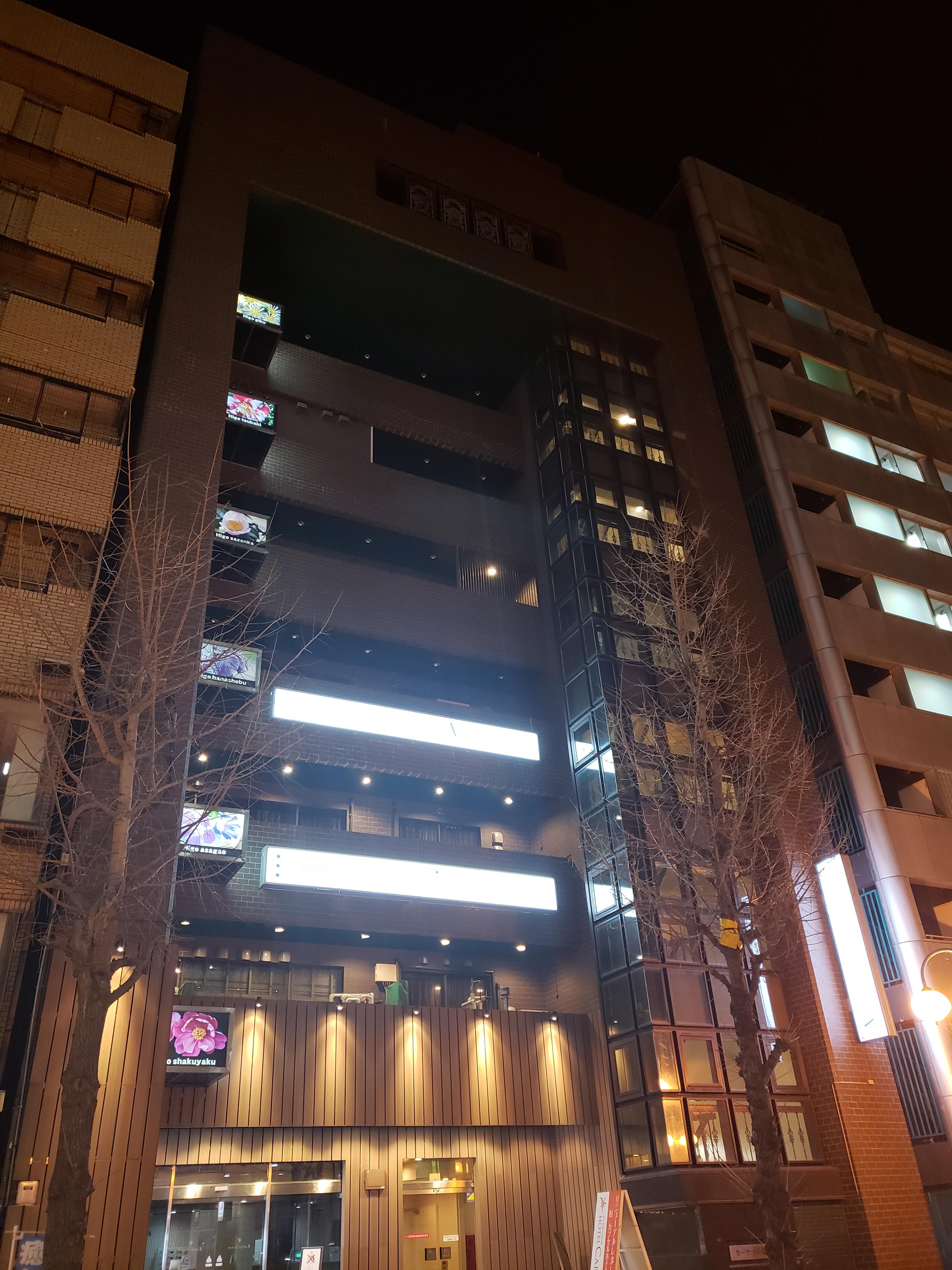 ホテル カーナA