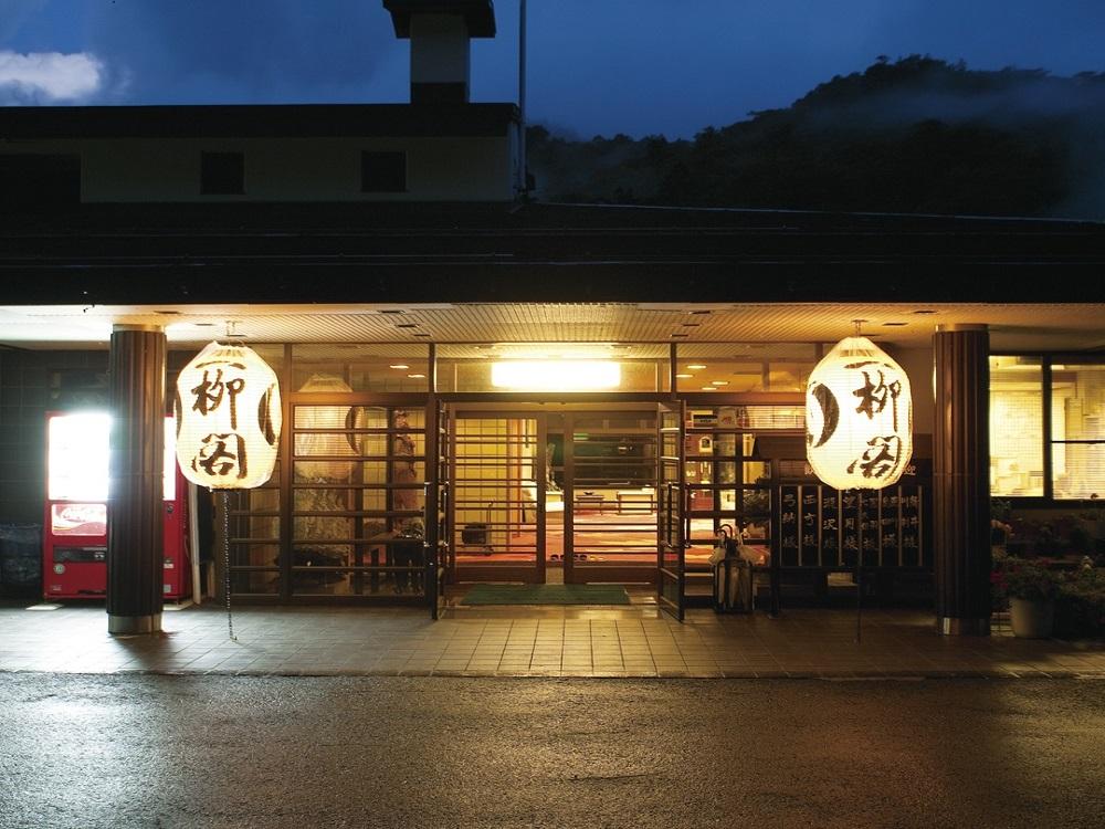 川俣一柳閣
