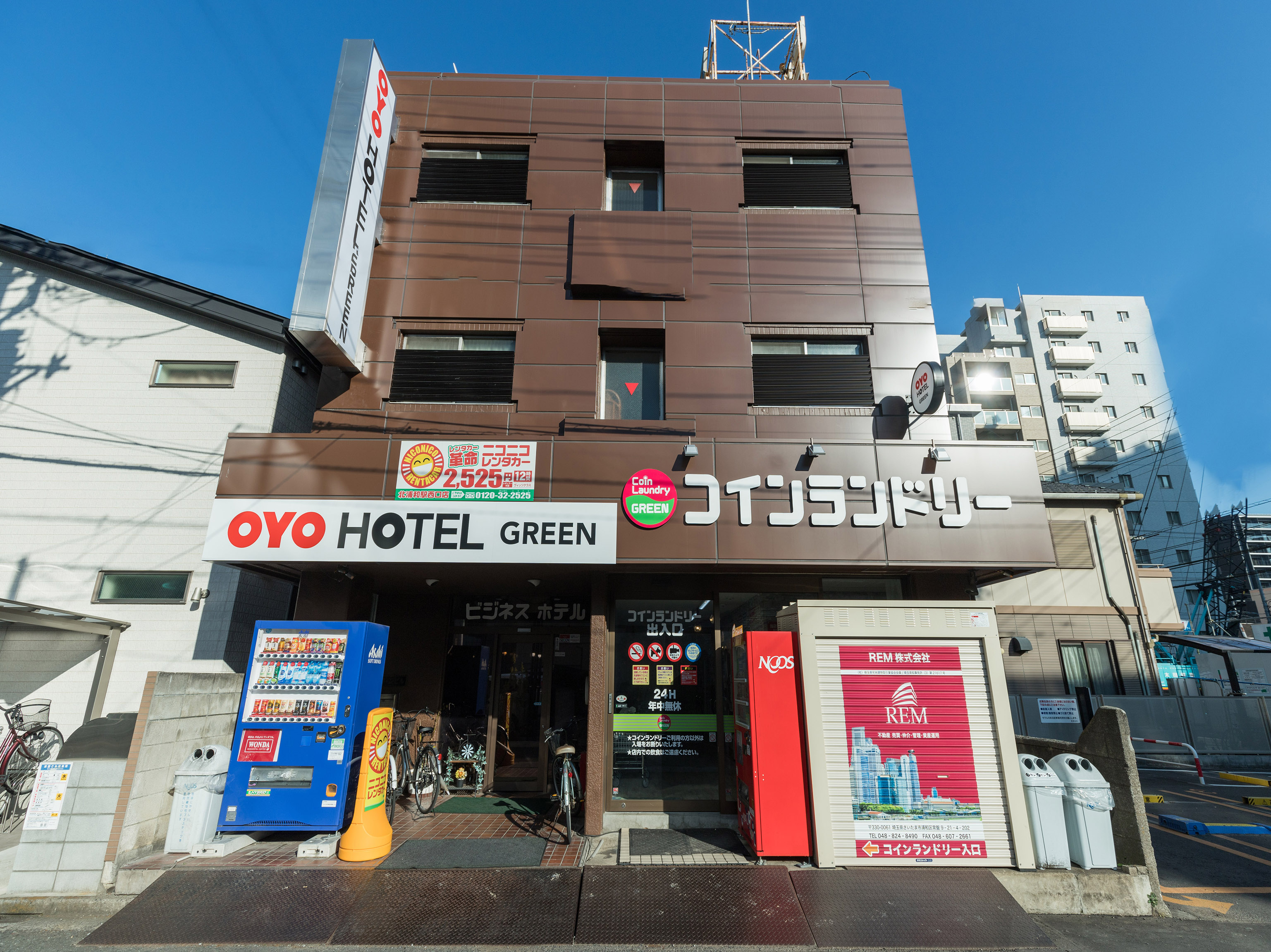 OYO 44615 Business Hotel Green