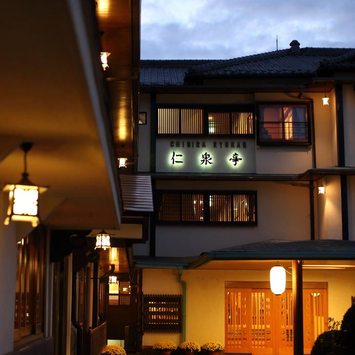 父の退職祝いと子供のお食い初めができる部屋食がある伊香保温泉の宿を探しています。