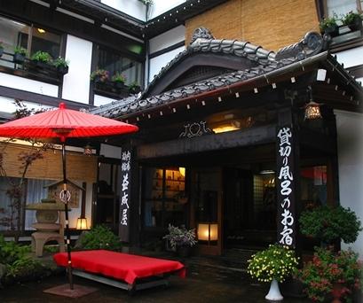 祖父の古希祝いをゆっくりできる草津温泉のおすすめな宿は?