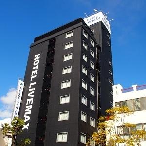 ホテルリブマックス神戸...