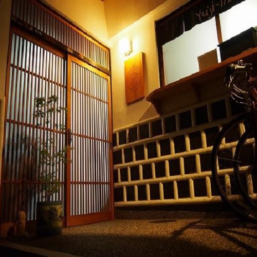 かくれ宿 Yuji-inn