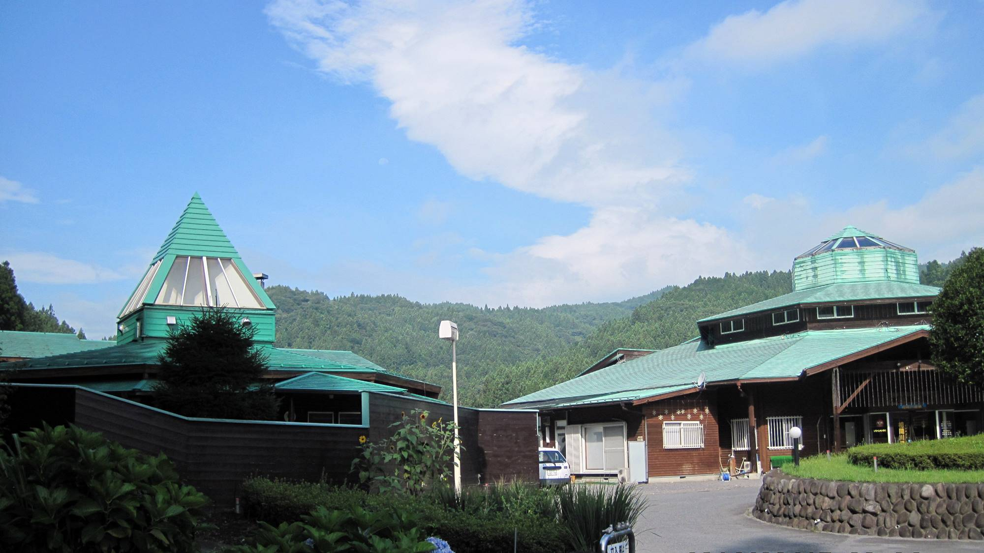 相間川温泉 ふれあい館の施設画像