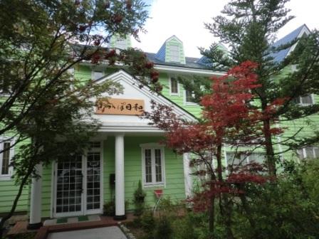 新穂高温泉で愛犬と一緒に泊まれる宿はありますか?