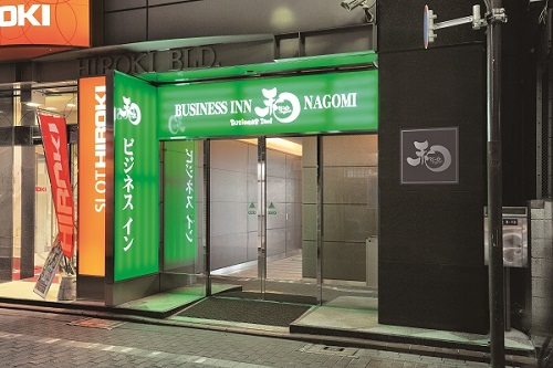 東京の安いビジネスホテルで温泉を楽しみたい!