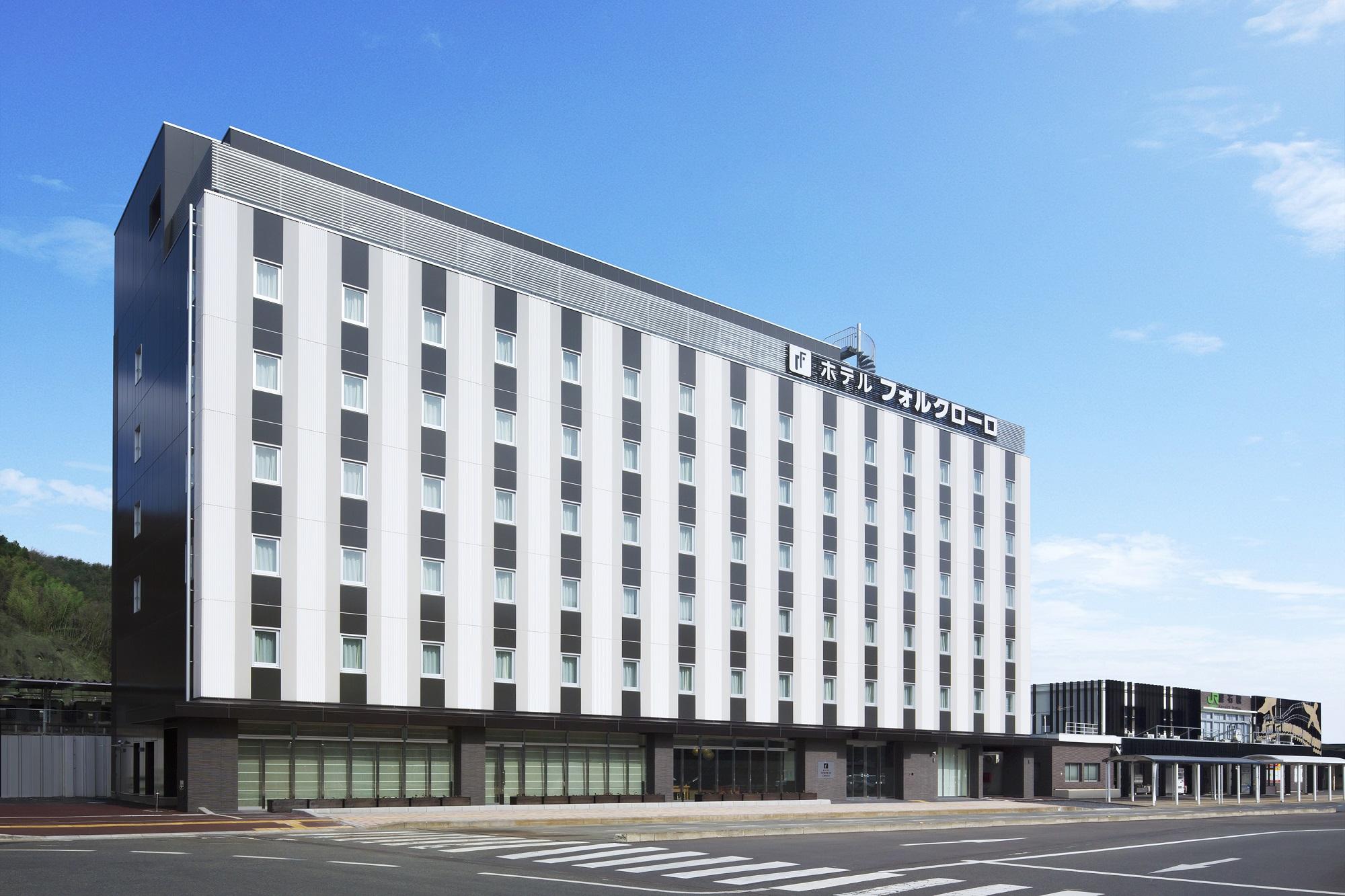 ホテル フォルクローロ三陸釜石<JR東日本ホテルズ>