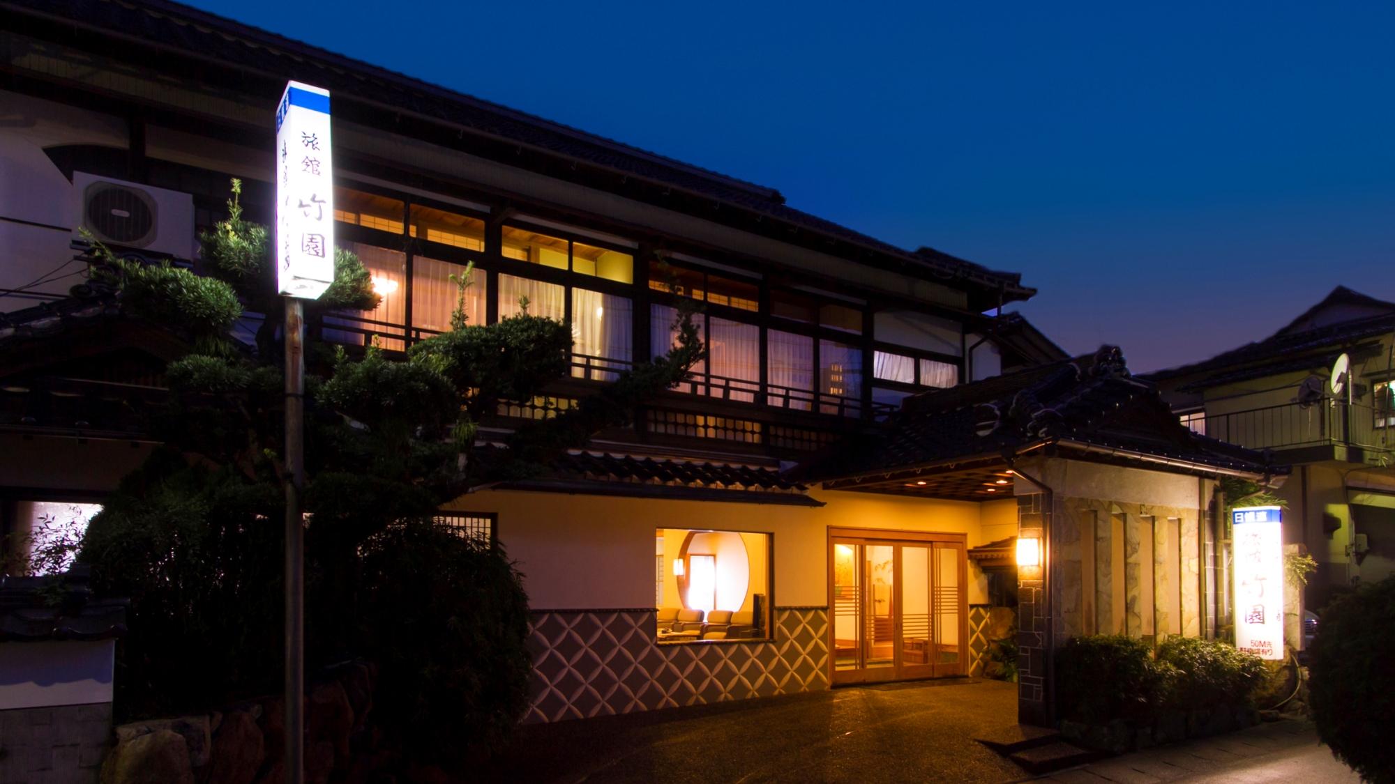 川棚温泉 竹園旅館~名物ふく料理と源泉掛け流しを満喫する宿~