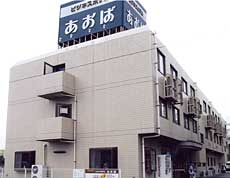 長期滞在型ビジネスホテル高崎 あおばの施設画像