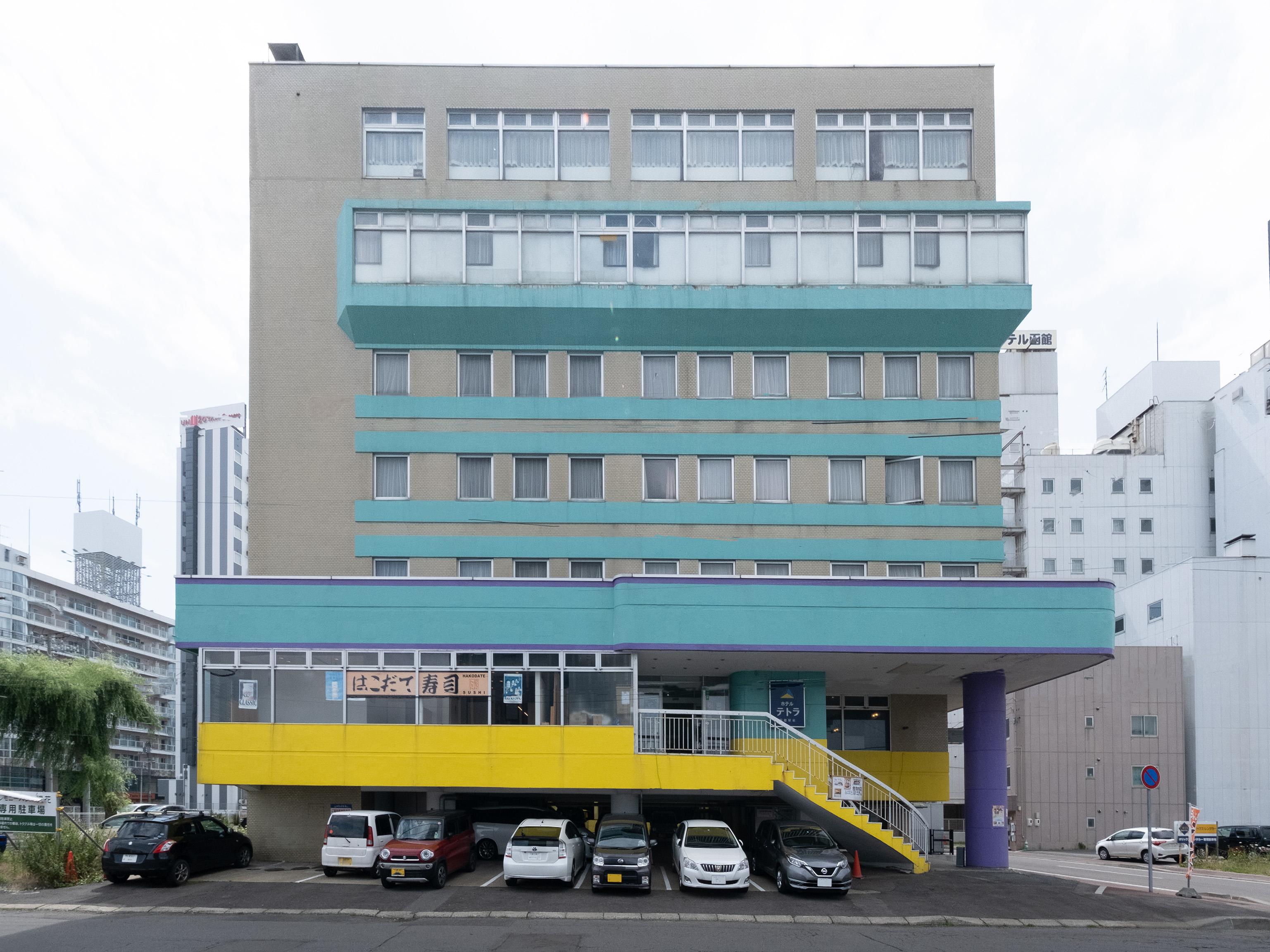 ホテルテトラ函館駅前...