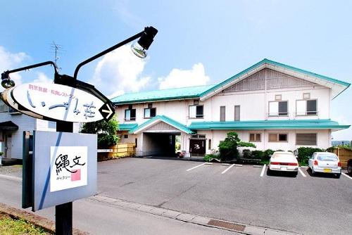 割烹旅館いづみ荘