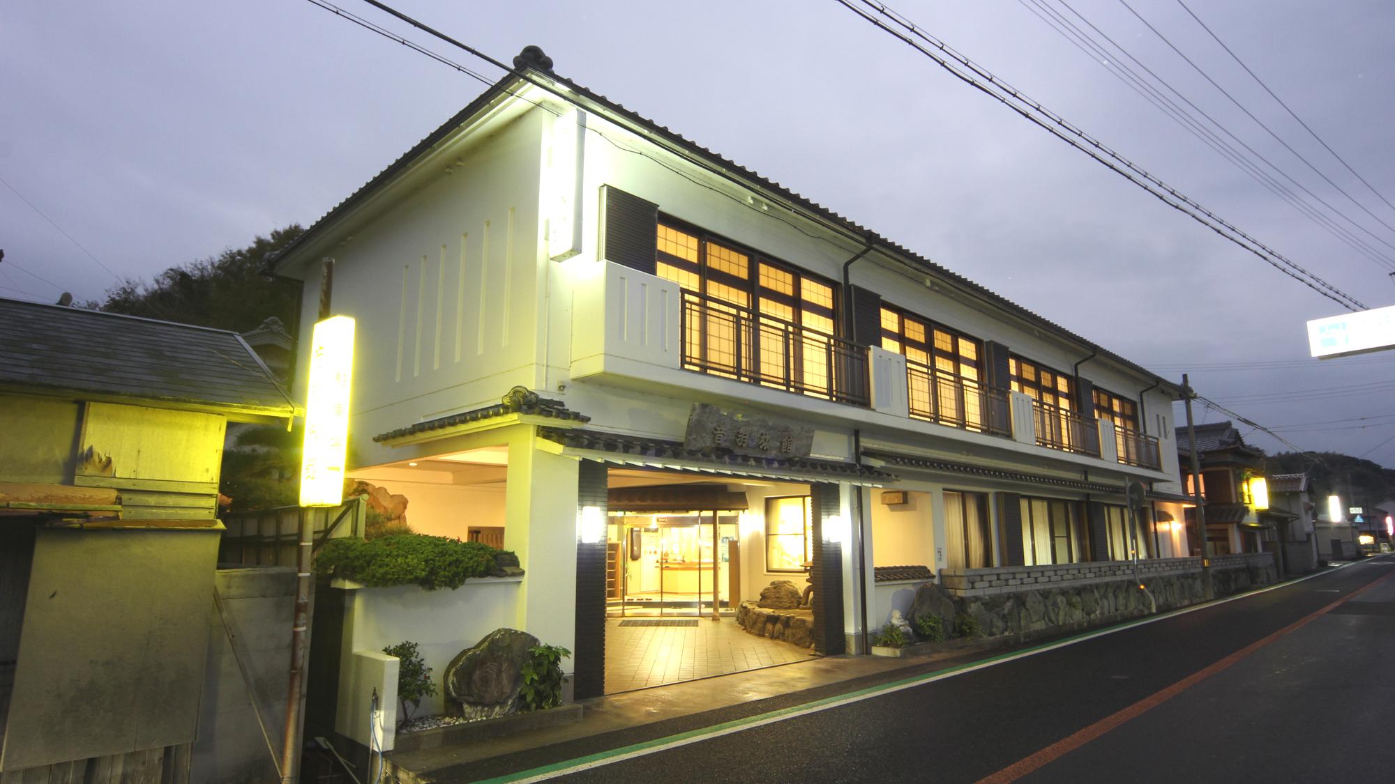 音羽旅館 <淡路島>