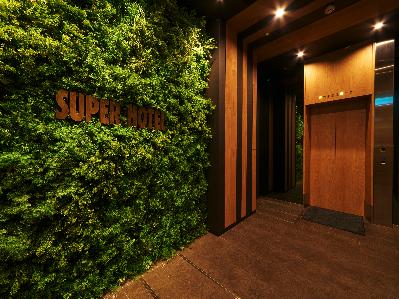 スーパーホテルJR奈良駅前・三条通りの客室の写真