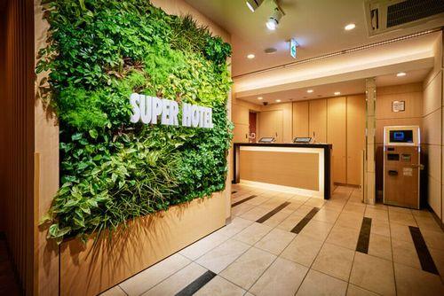 高濃度炭酸泉 藍染の湯 スーパーホテル秋葉原・末広町の客室の写真