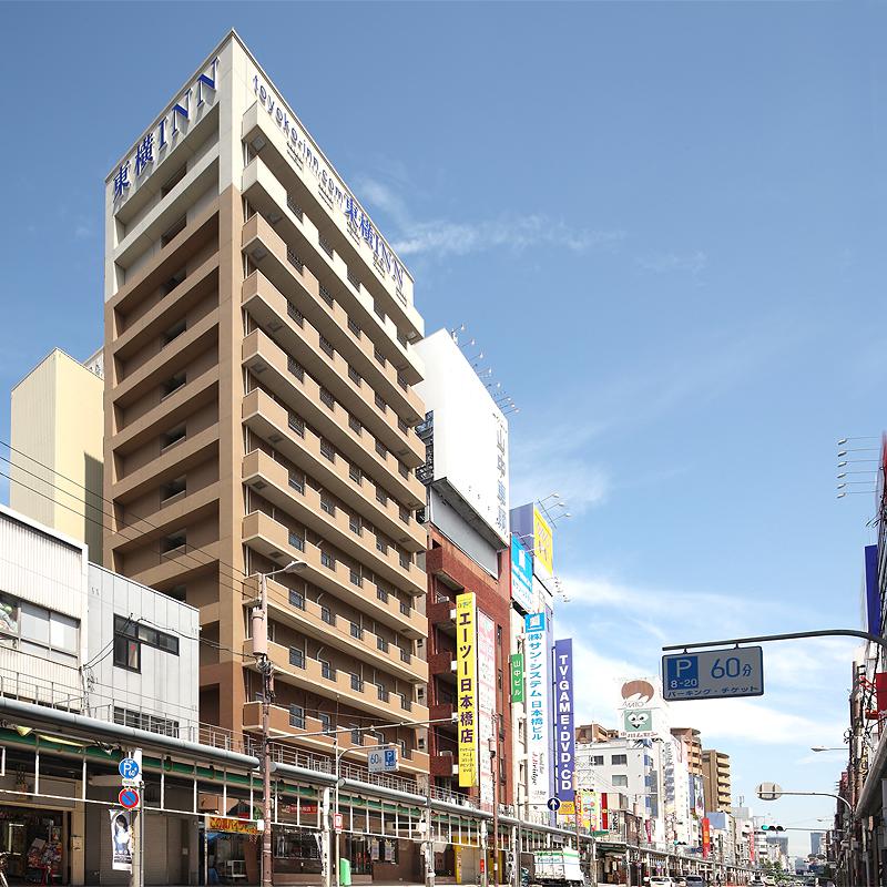 東横イン大阪なんば日本橋