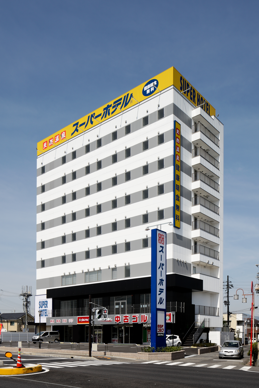 スーパーホテル滋賀・草津国道1号沿 天然温泉 あおばなの湯...