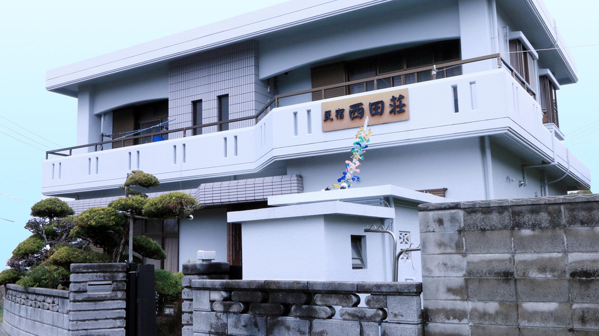 民宿西田荘 <淡路島>の施設画像