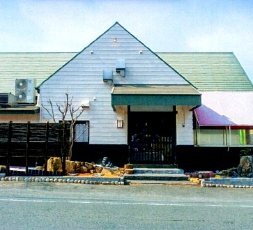富士園別館