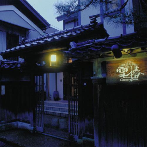 母娘で金沢旅行(北陸は初めて)。のんびり楽しみたいので、1人3万までで良いお宿を教えて下さい。