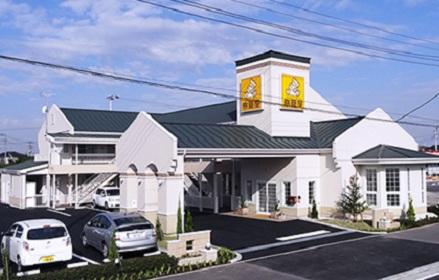 ファミリーロッジ旅籠屋・木更津金田店の施設画像