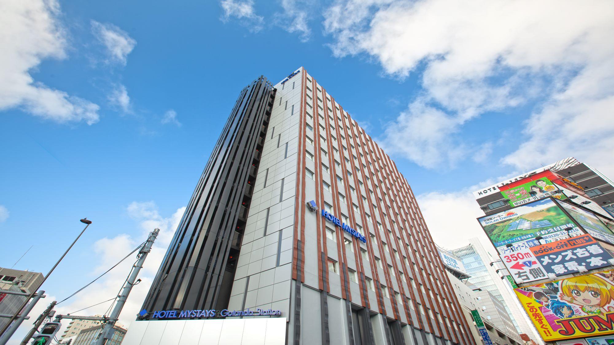 ホテルマイステイズ五反田駅前の詳細