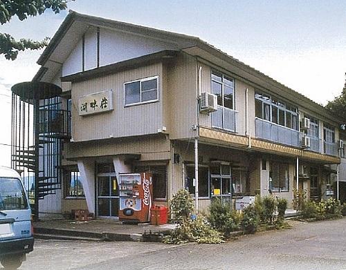 湖畔荘 <新潟県>